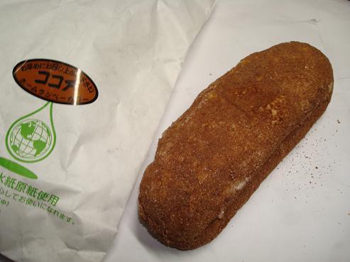 あげパン ココア